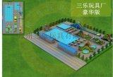 山東臨沂支架水池移動式水樂園規劃