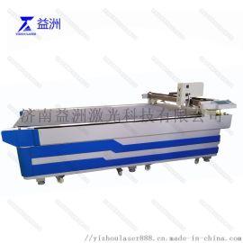 沙发套裁剪机器 布料裁剪设备全自动化沙发皮革裁剪机