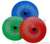 供应日本花纸伞