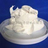氮化硼高温润滑脂 特高温黄油
