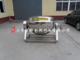 贵州猪蹄可倾式夹层锅 加热均匀的夹层锅