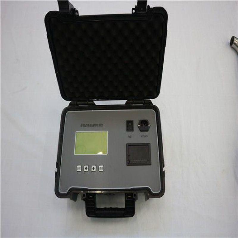 便携式油烟快速检测仪LB-7021型青岛路博