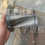 普宇过滤网厂家生产不锈钢DN400锥型过滤器