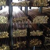 H65黄铜棒 厂家直销 切割加工