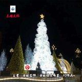 大型圣诞树加工制作设计、生产、安装一条龙服务