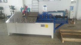 2d折弯成型自动对焊机