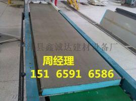 新品fs岩棉复合一体板设备,自动复合一体板设备