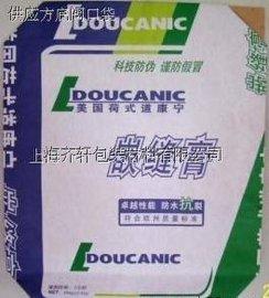 干粉砂浆多层牛皮纸袋