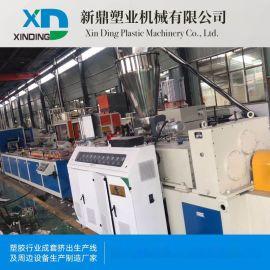 PVC管材挤出生产线  新鼎塑业设备厂家直销