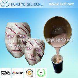 影视化妆道具加成型硅胶 人体硅胶