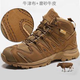 高帮徒步鞋防水跑鞋战术靴户外沙漠靴登山鞋男机车靴