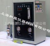 【氧指数测定仪】数显氧指仪氧指数织物燃烧性能测试仪厂家供应