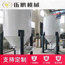 江苏厂家直销料斗干燥机不锈钢 除湿塑料颗粒烘干机热风回收