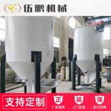 江蘇廠家直銷料斗乾燥機不鏽鋼 除溼塑料顆粒烘乾機熱風回收