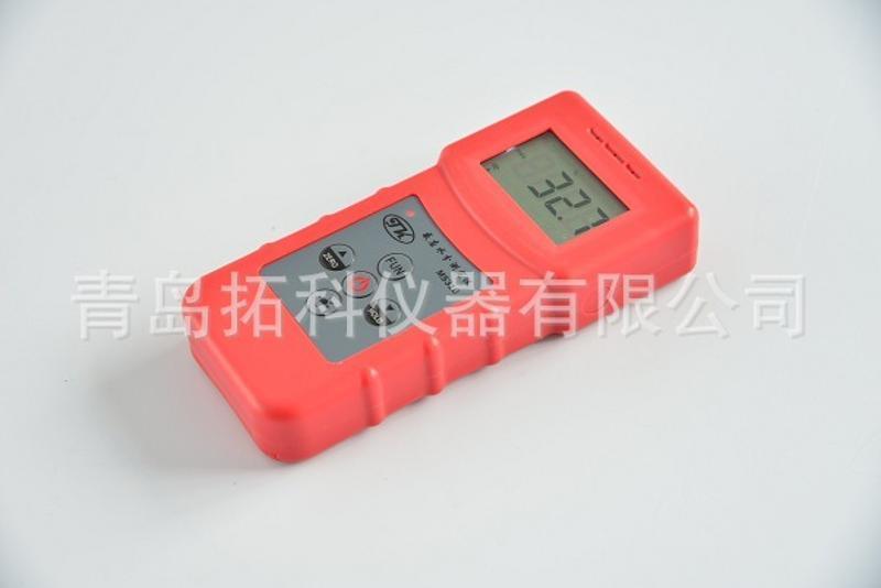 鸭绒水分测定仪MS310 皮革水份表
