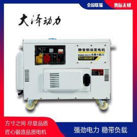 5kw柴油发电机供电所用