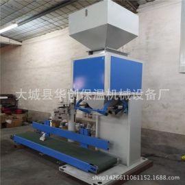 生物质颗粒定量包装机 25-50公斤定量秤 鸽粮重量灌装机厂家