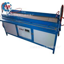 亚克力折弯机 管子热弯机 塑料板折弯机