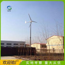 微风启动小型风光互补风力发电机500w1000w家用风力发电机220v