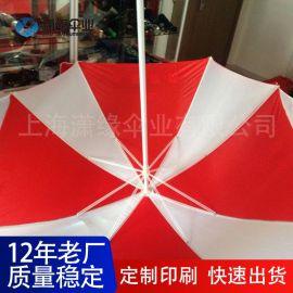 定制双骨太阳伞、双骨遮阳伞、户外广告太阳伞