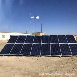 小型风光互补发电机家庭用微型风力发电机太阳能光伏板供电设备