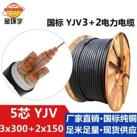 金环宇YJV3*300+2*150交联聚乙烯电缆 国标铜芯 剪米 厂家直销