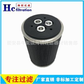 厂家直销 15250940 CN18003640  液压滤芯滤清器 可来图来样定制