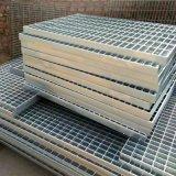 镀锌钢格板 陕西煤矿平台防滑钢格板