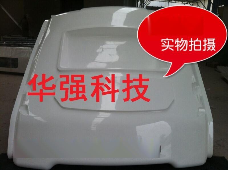 厂家定做各种样式压路机外壳/纯手糊定制玻璃钢机罩壳