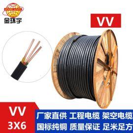 金环宇电缆 国标纯铜VV 3X10平方 3芯工程专用 电力电缆 剪米线材