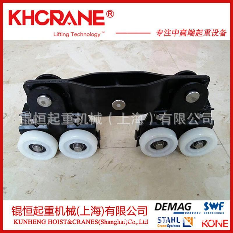 供應KBK專用電纜滑塊 KBK端蓋 KBKI型II型小車
