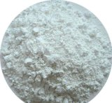 粉末納米銀抗菌劑|塑料抗菌劑