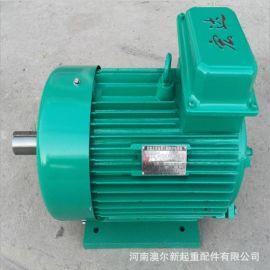 YZ系列电机 YZ160L-8双轴 正品保修