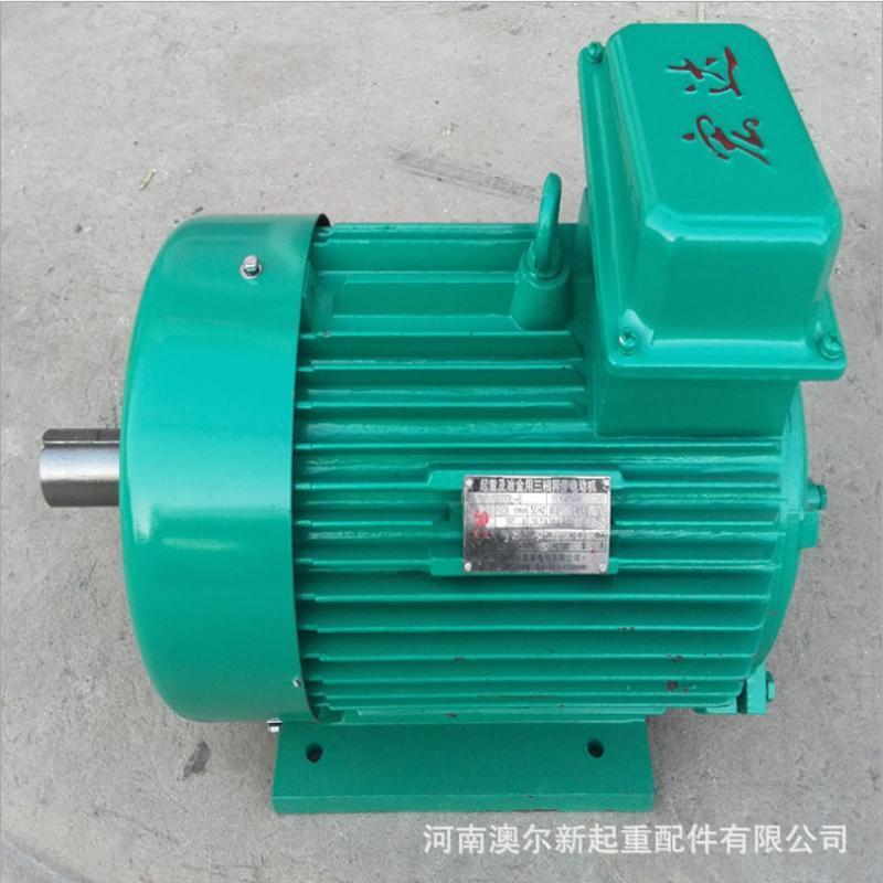 YZ系列电机 YZ160L-8双轴   保修