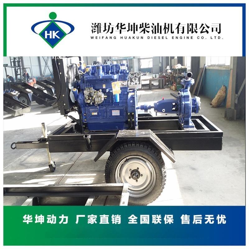 農田灌溉用柴油機水泵機組 可配防雨棚拖車 40kw柴油配離心泵