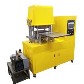 真空熱壓成型機,塑料平板硫化機