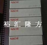 高清實拍 NACHI Z2-031BC05NC2 深溝球軸承 031BC05 原裝正品