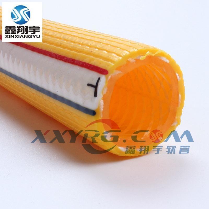 批发优质黄色压力胶管, 三层加厚耐高温PVC纤维增强塑料软管32