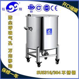厂家直销不锈钢储罐 镜面抛光储罐 保温储罐 大型压力容器储罐