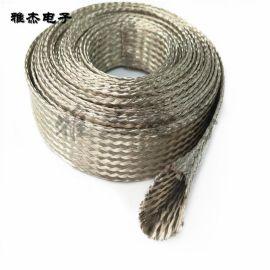 镀锡铜编织线软连接 铜编织带 加塑绝缘铜绞 接地铜编织导电带