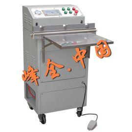 外抽真空包装机(VS-600)