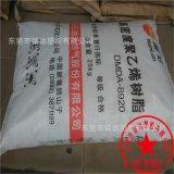 供应 低压塑胶原料 高密度聚乙烯 HDPE 大庆石化 DMDA8920