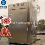 香腸煙燻爐 全自動蒸煮燻烤香腸機器可控溫不鏽鋼材質500型煙燻爐