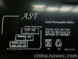 AST鉛酸免維護蓄電池ST12-38(12V38AH)直流屏UPS/EPS電源蓄電池