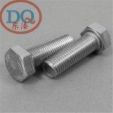大厂304不锈钢外六角头全牙螺栓/丝/杆 DIN933/ M/m14*25-200