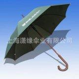 定制自动伞雨伞 订做直杆雨伞 直杆直柄弯柄广告伞生产厂家