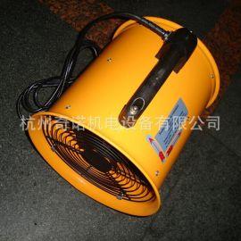 SFT-400型400mm操作间配软管便携式手提式抽风机