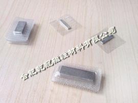方形PVC磁扣 包胶磁铁 暗吸磁铁扣