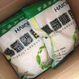 甜菊糖苷厂家供应 甜菊糖 代糖甜味剂