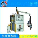 专业打造 各种专业聚氨酯低压发泡机 多功能聚氨酯低压发泡机